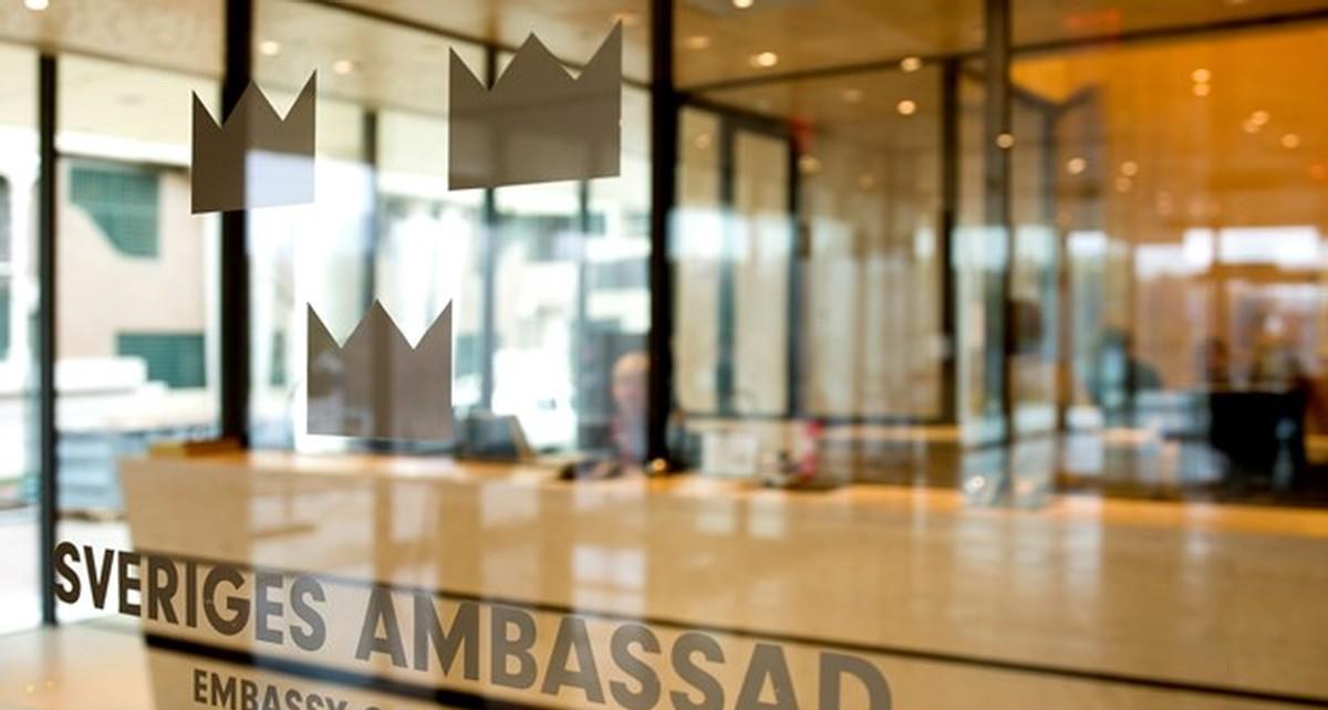 وقت سفارت