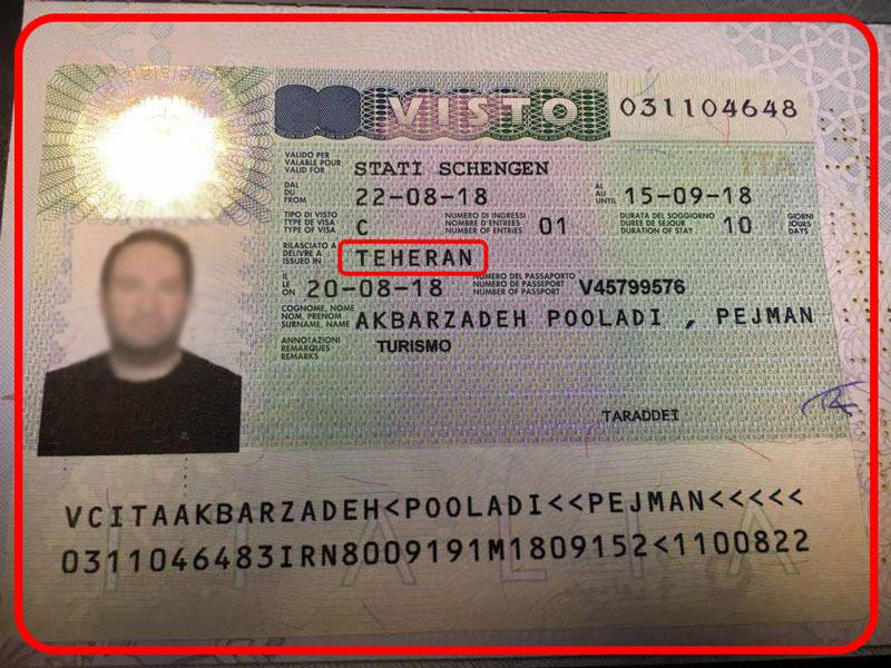 اسم شهری که سفارت و یا کنسولگری آن، این ویزا را صادر نموده است در لیبل ویزای شینگن