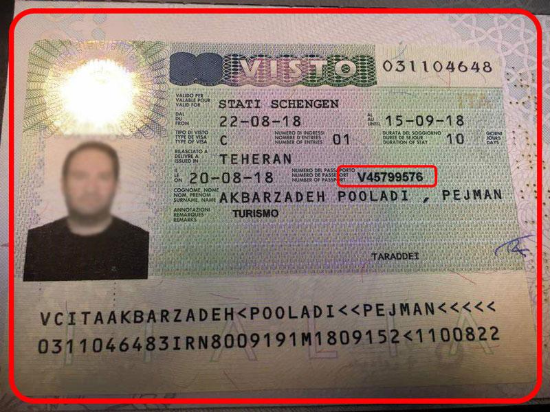 شماره پاسپورت دارنده ویزا در لیبل ویزای شینگن