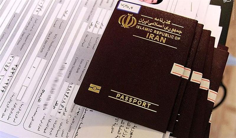 ویزای عراق ویزالند